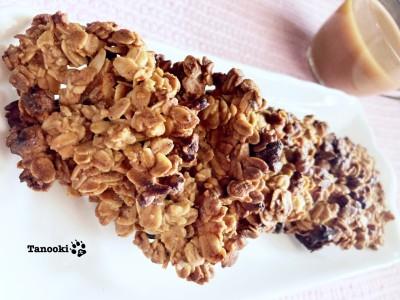 nutty coffee oatmeal cookie